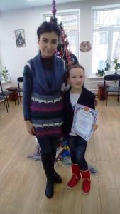 вручение диплома 3 место за участие в конкурсе Защити елочку