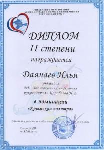 img286