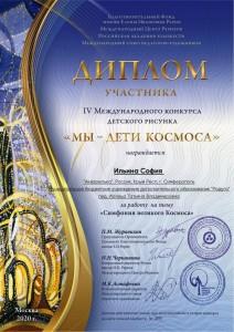diplomas (18)_page-0001