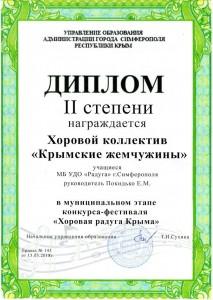 img979