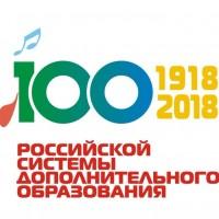 100_letie_dop-ehmblema1