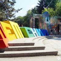 detskij-park-simferopol-1_1527579254