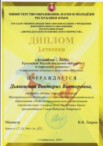 IMG_20200911_0001