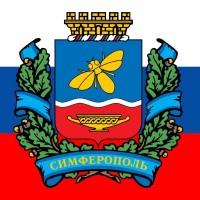 Simferopoly_(2)