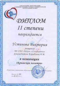 img287