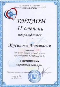 img288