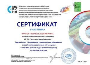 IMG_2056-22-09-20-03-32 (1)
