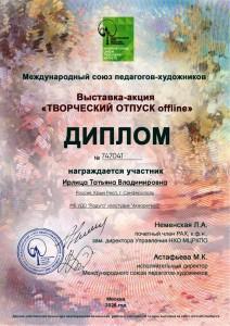 diplomas (12)_page-0001