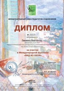 diplomas (2)_page-0001