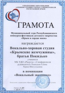 img289